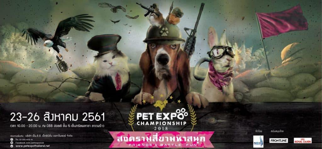 Pet Expo Championship 2018