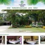 Palm Sweet Resort ชุมพร
